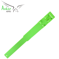 Повязка-метка на ногу,пластиковая Kerbl (зелёная)
